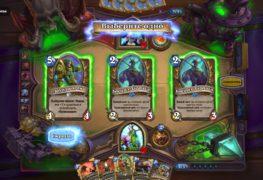 Hearthstone Screenshot 07-06-16 15.12.01