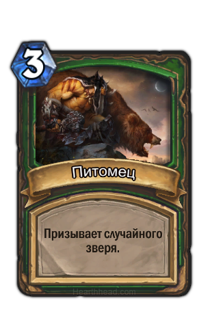 animal-one