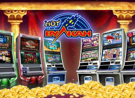 Игровые автоматы онлайн казино Супер Вулкан