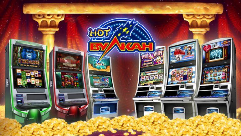 аппараты игровые онлайн вулкан казино