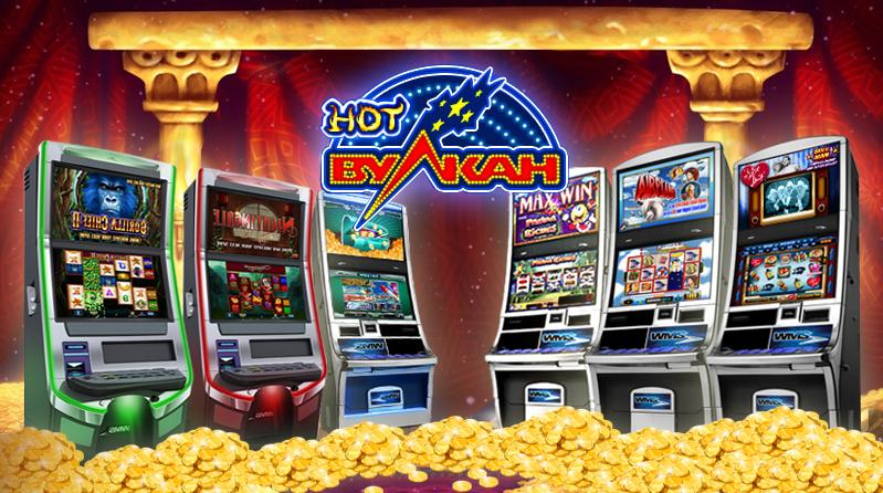 Вулкан казино игровые аппараты в какие игры лучше играть в казино