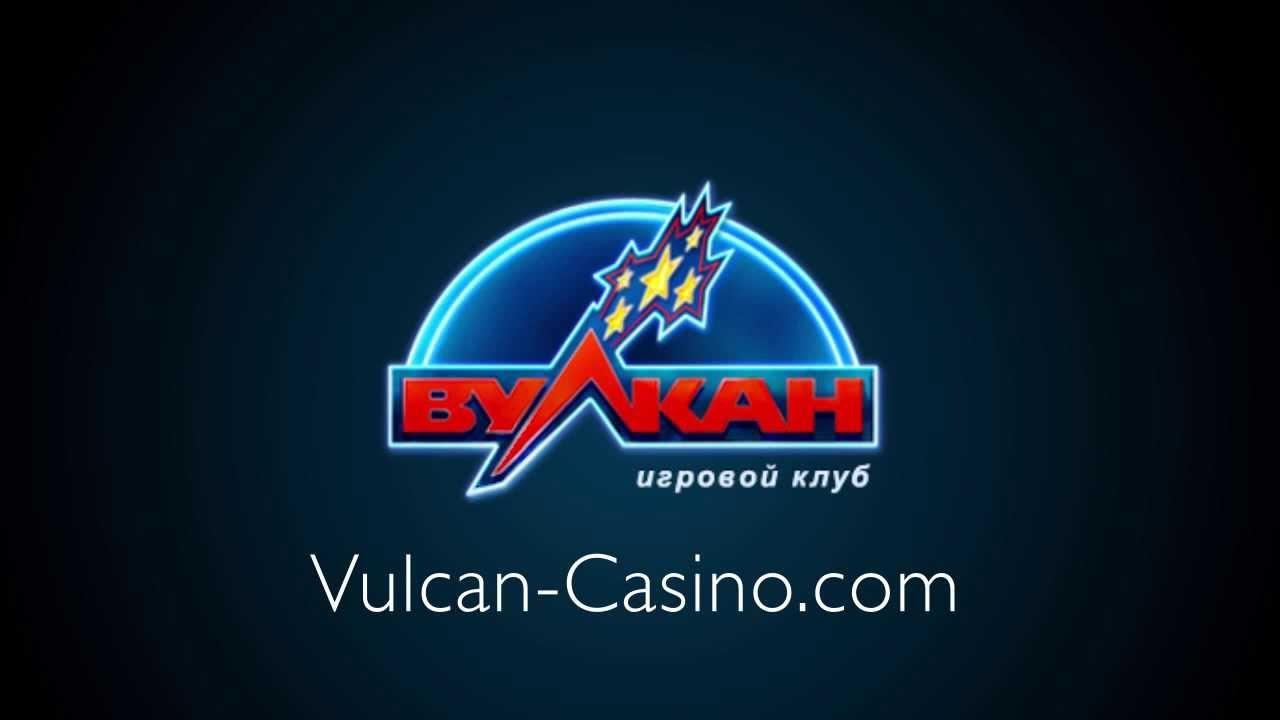 Картинки казино вулкан, всем спасибо всех